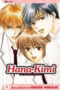 Hana-Kimi Vol. 1